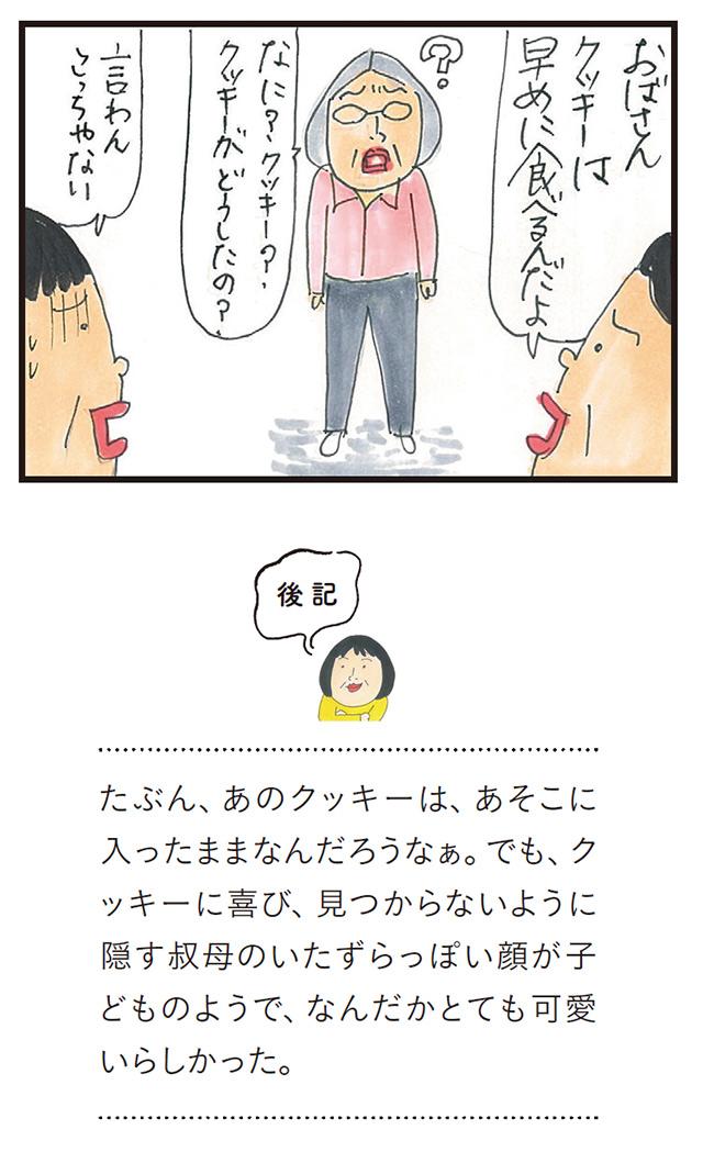 katan_5-4.jpg