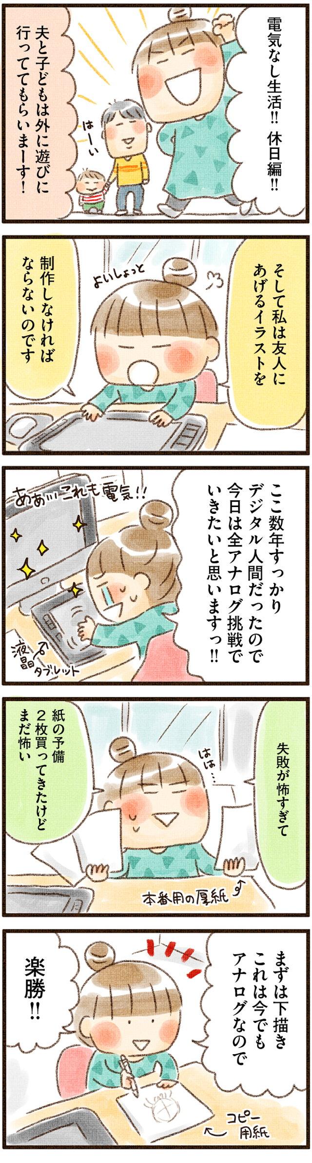 katano3_1.jpeg