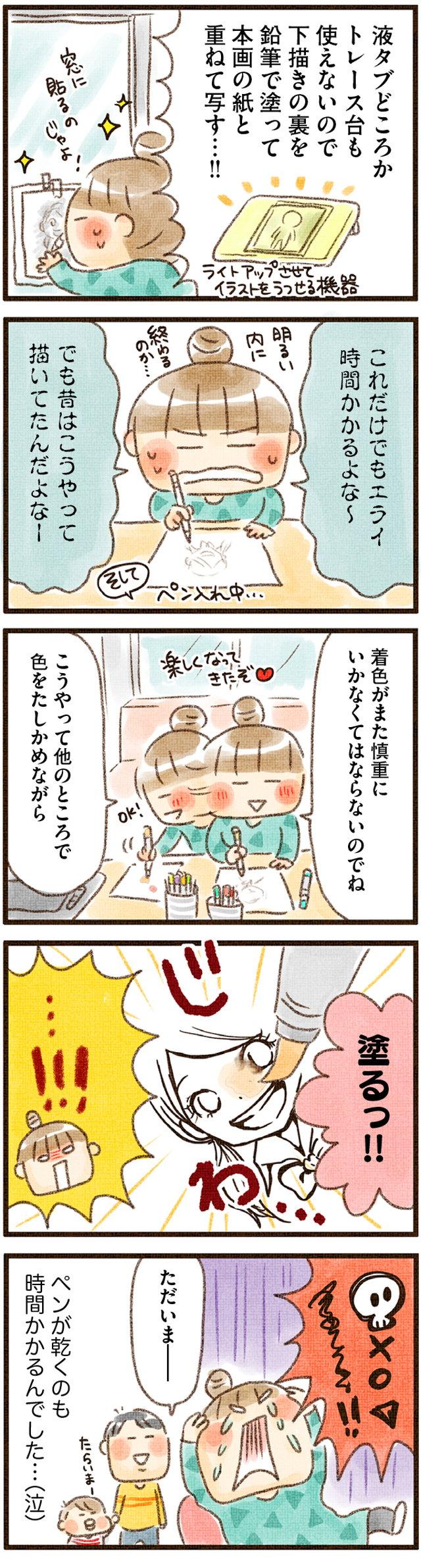 katano3_2.jpeg