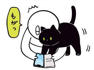 猫が目の前に差し出すもふもふのお尻。触ってほしい猫心...♪/黒猫ろんと暮らしたら2(5)