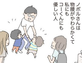 「パパねー。ママのことばんってぶった」ねえ有紀ちゃん、どこにいるの?/消えたママ友(7)