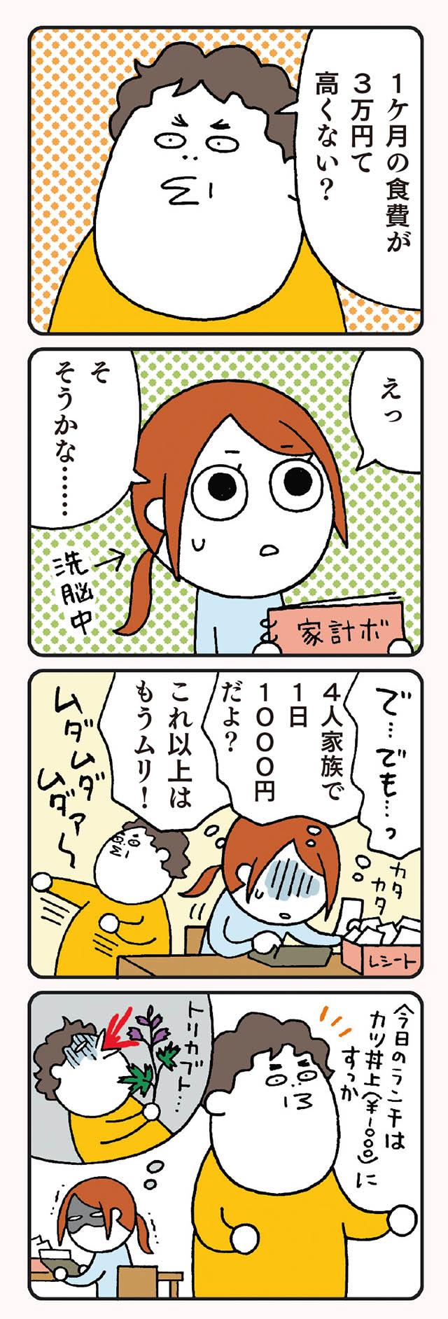 morahara-danna-18.jpg