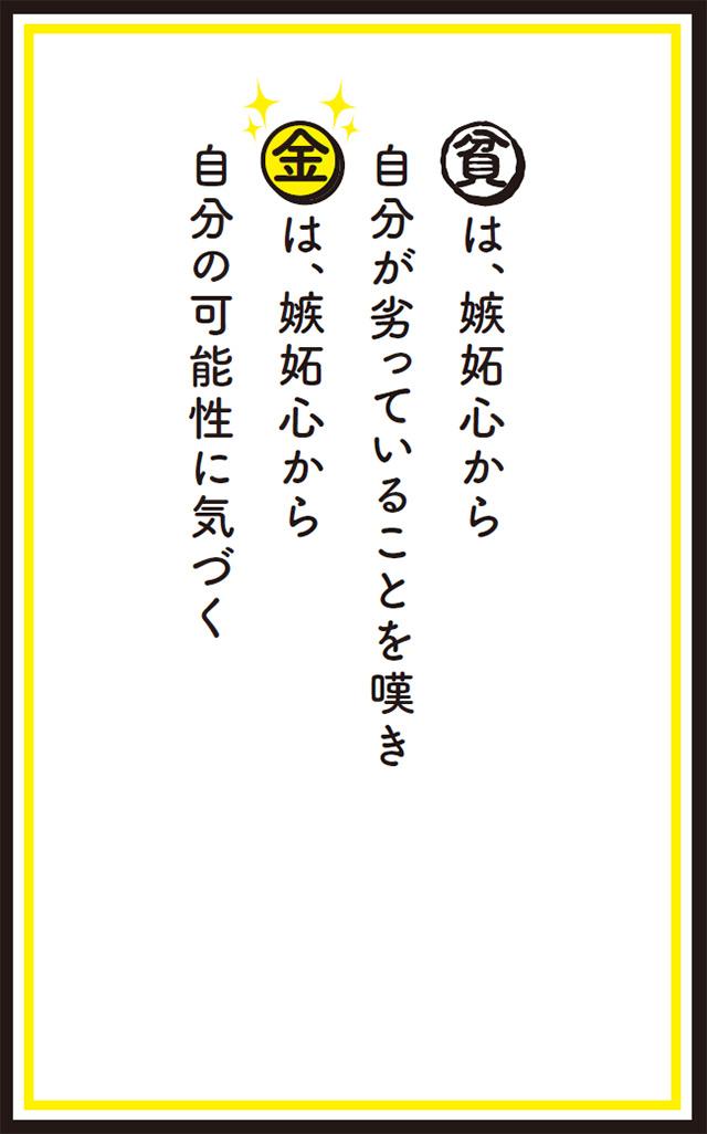 okanemoti02.jpg