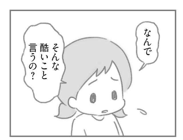 ottonohuyou_p19-1.jpg
