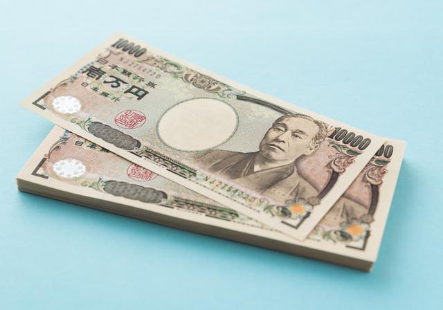「新しい財布を買ったら…30万円のお札を入れて」 金運財布の作り方