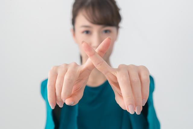 「みんなと仲良く」は必要なし! 成功者に学ぶ「付き合わない人を決める」ススメ