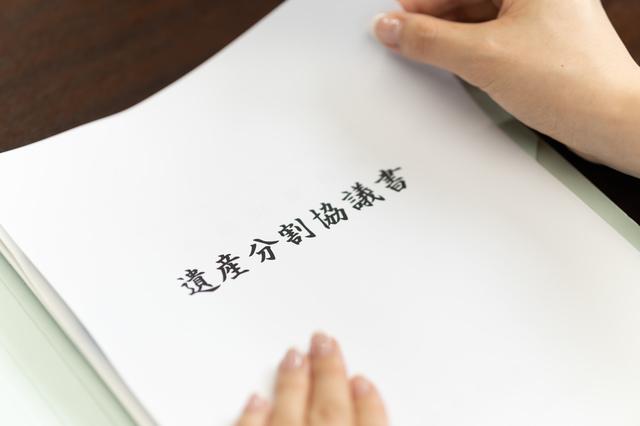 誰にどう残せばいいの? 住田裕子弁護士が解説する「遺産の分け方の基本」/シニア六法(20)