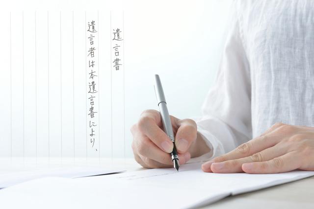 こんな人はぜひ作って。住田裕子弁護士が解説する「遺言」の基礎知識/シニア六法(21)