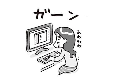 子どもがAV、アダルトサイトを見ていた/おうち性教育はじめます(12)