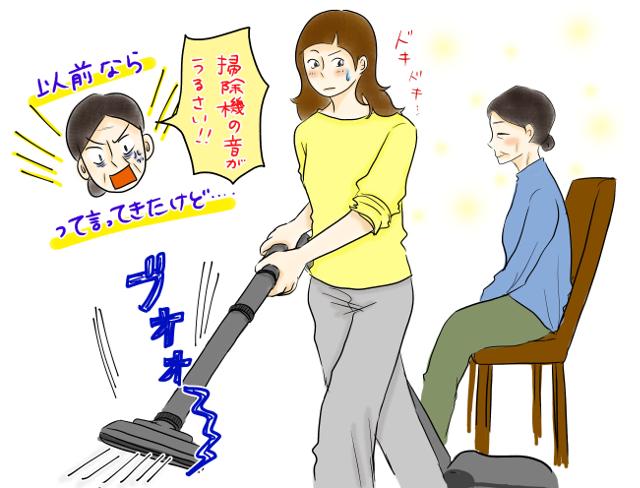 yururi-mainichi-illust22-640.jpg